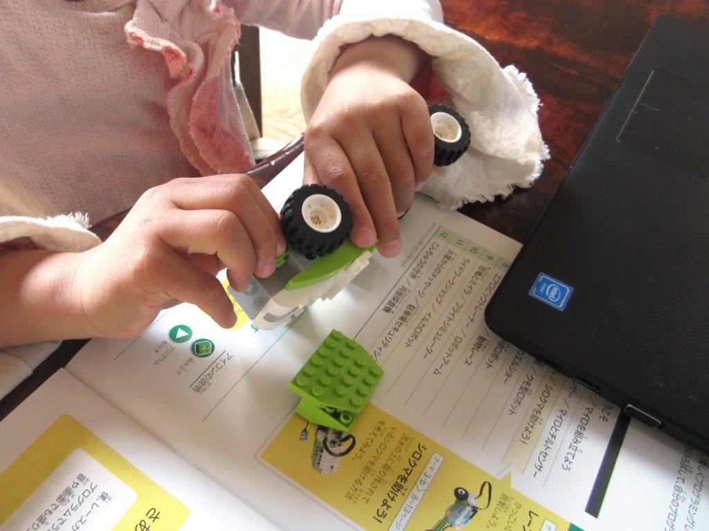 Z会プログラミング講座 with LEGO